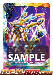 Skyseer Bow, Kaus Alnasl [S-BT03/0074EN Secret (FOIL)] English