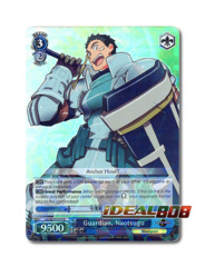 Guardian, Naotsugu [LH/SE20-E34 R (FOIL)] English