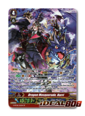 Dragon Masquerade, Harri - G-BT08/S25EN - SP