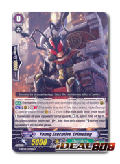 Young Executive, Crimebug - G-BT04/094EN - C