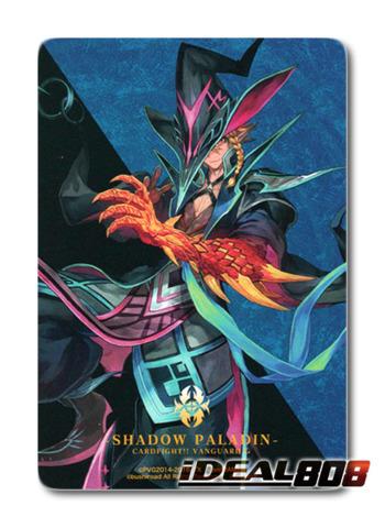 Shadow paladin clan card dragheart luard g td10 cardfight shadow paladin clan card dragheart luard g td10 colourmoves