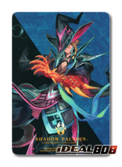 Shadow Paladin - Clan Card - Dragheart, Luard - G-TD10