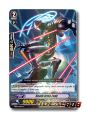 Death Army Lady - EB04/013EN - R