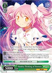 Madoka Thinking of Homura [MM/W35-E032 R] English