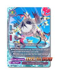 Mysterious Decarabia - H-EB03/0037 - U - Foil