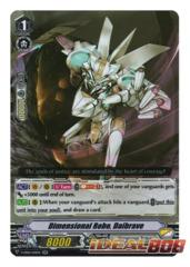Dimensional Robo, Daibrave - V-EB02/010EN - RR