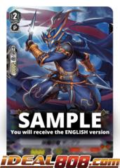 Evil Stealth Dragon, Zangetsu - V-BT07/SP05EN - SP (Special Parallel)