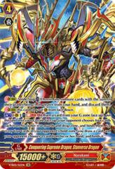 Conquering Supreme Dragon, Stunverse Dragon - V-SS05/S12EN - SR (Super Rare)