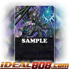 Ephemeral Wand Dragon - G-CB04/S03EN - SP