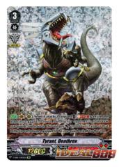 Tyrant, Deathrex - V-EB01/OR01EN - OR (Origin Rare)
