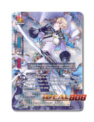Baptism Knight, Kamil [H-BT03/0008EN RRR] English Foil