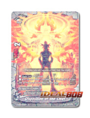 Disposition of the Chief [H-EB04/0076EN R (FOIL)] English