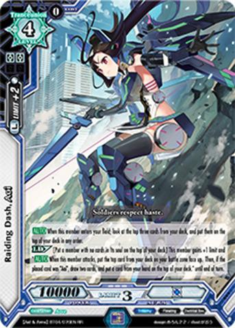 Raiding Dash, Aoi - BT04/076EN - SR (Special FOIL)