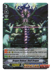 Dragon Undead, Skull Dragon - V-EB02/013EN - RR