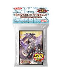 ZeXaL No.92 Fake-Body God Dragon, Heart-eartH Dragon Sleeves (50ct)