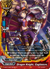 Dragon Knight, Cagliostro [D-BT01A-SS01/0007EN R (FOIL)] English