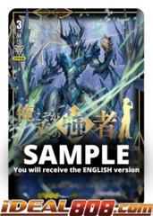 Last Card, Revonn - V-EB12/SSR03EN - SSR (Super Special Rare)