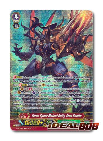 Force Spear Mutant Deity, Stun Beetle - G-BT04/S06EN - SP