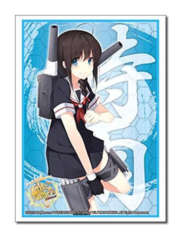 Kantai Collection Kancolle Sigure Vol.822 Character Sleeve (60ct)