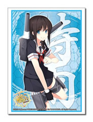 Kantai Collection Kancolle Sigure Vol.822 Character Sleeve (60ct)