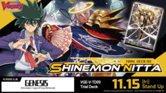 CFV-V-TD09 Shinemon Nitta (English) Cardfight Vanguard V-Trial Deck  Box [Contains 6 Decks]