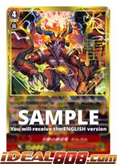 Progenitor Dragon of Lightning Flame, Gilgal - V-SS01/S02EN - SGR (Gold Hot Stamp)
