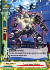 Patrol Ninja, Shokai [D-BT02/0051EN U (FOIL)] English