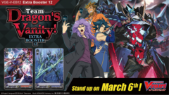 CFV-V-EB12 Team Dragon's Vanity! (English) Cardfight Vanguard V-Extra Booster  Case [24 Boxes] * PRE-ORDER Ships Mar.06
