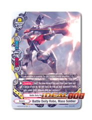 Battle Deity Robo, Mass Soldier [H-BT03/0121EN C] English Foil
