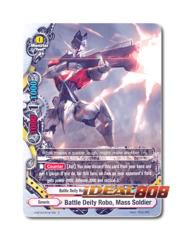 Battle Deity Robo, Mass Soldier [H-BT03/0121EN C] English