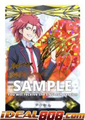 ▽ Imaginary Gift Marker [Accel] Naoki Ishida - V-GM/0075EN (Gold Hot Stamp) [V-BT03]
