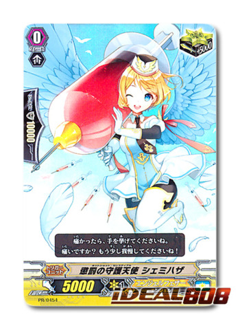 [PR/0454] 懲罰の守護天使 シェミハザ (Hot Shot Celestial, Samyaza) Japanese FOIL