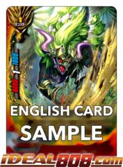 Wildt Gardra [S-BT01/0050EN C (FOIL)] English