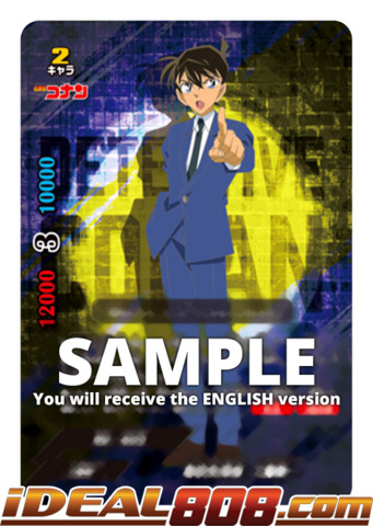 High School Detective, Shinichi Kudo [S-UB-C01/SR01EN SR (FOIL)] English