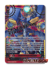 Chronodragon Nextage - G-BT04/SR06EN - SCR (Generation Stride)