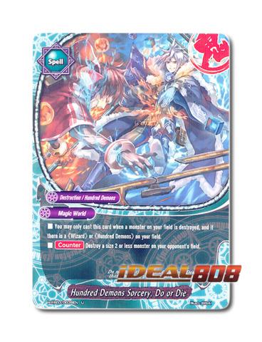 Hundred Demons Sorcery, Do or Die - H-EB03/0038 - U - Foil