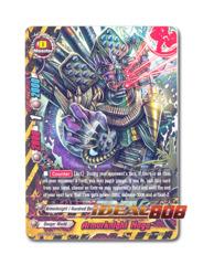 Armorknight Naga - H-EB03/0035 - U - Foil