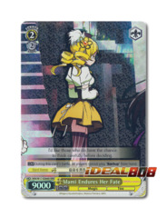 Mami Endures Her Fate [MM/W17-E006R RRR (FOIL)] English