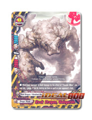 Rock Dragon, Garagoron - H-EB03/0036 - U - Foil