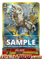 Progenitor Dragon of Total Purity, Agnos - V-SS01/S01EN - SGR (Gold Hot Stamp)