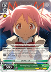 Worrying Madoka [MM/W35-E035 U] English