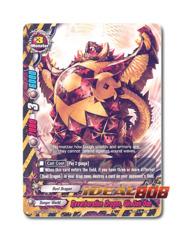 Reverberation Dragon, Gin Gon Gan [H-BT04/0055EN U] English