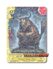 Demonic Beast, Afanc - H-EB03/0026 - R