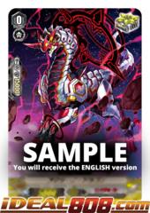 Axino Dragon - V-BT08/086EN - C