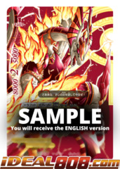 Flame Deity, Magma Horus [S-BT05/BR02EN BR (Metallic FOIL)] English