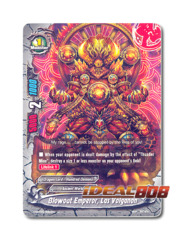 Blowout Emperor, Las Volganon [H-BT03/0064EN U] English Foil