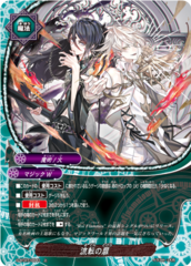 Gate of Transmigration [S-BT07/0041EN U (FOIL)] English