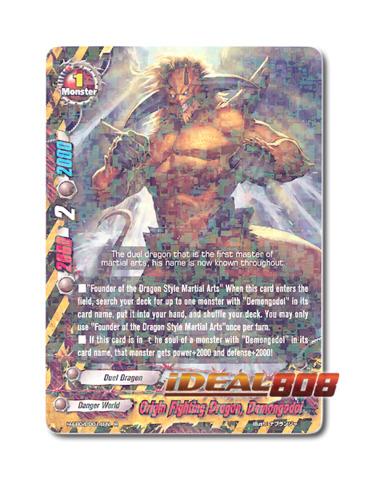 Origin Fighting Dragon, Demongodol [H-EB04/0014EN R (FOIL)] English