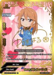 Soccer Idol, Haru Yuuki [S-UB-C03/IR071EN IR (Idol Rare)] English