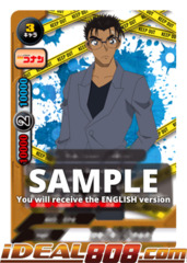 Duke of Kicks, Makoto Kyogoku [S-UB-C01/0007EN RR (FOIL)] English